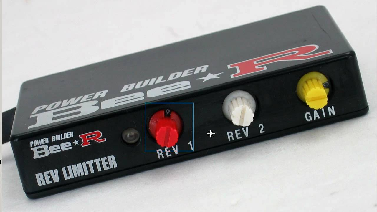 bee r limiter instructions