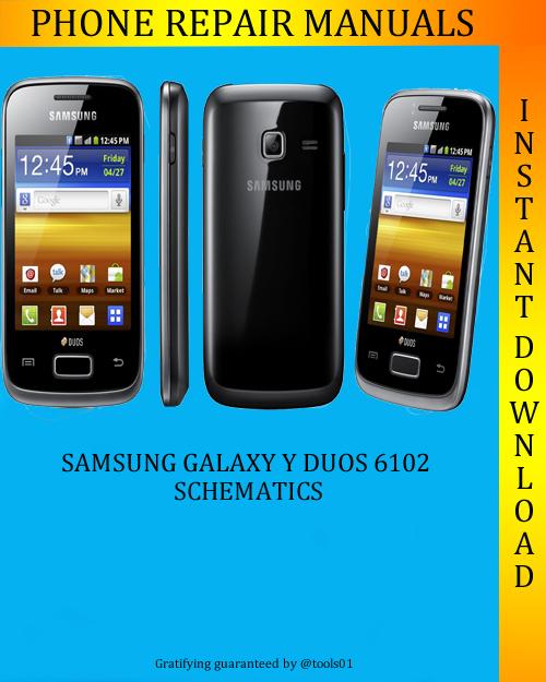 samsung galaxy phone instructions