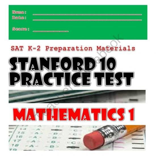 instructional materials used in teaching mathematics
