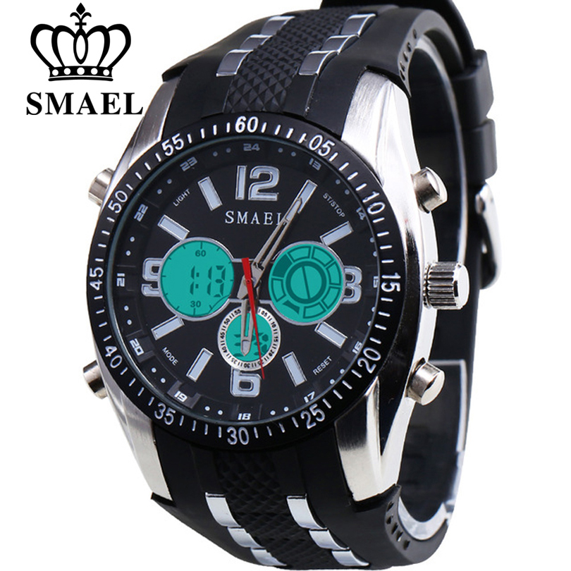 smael military watch instructions