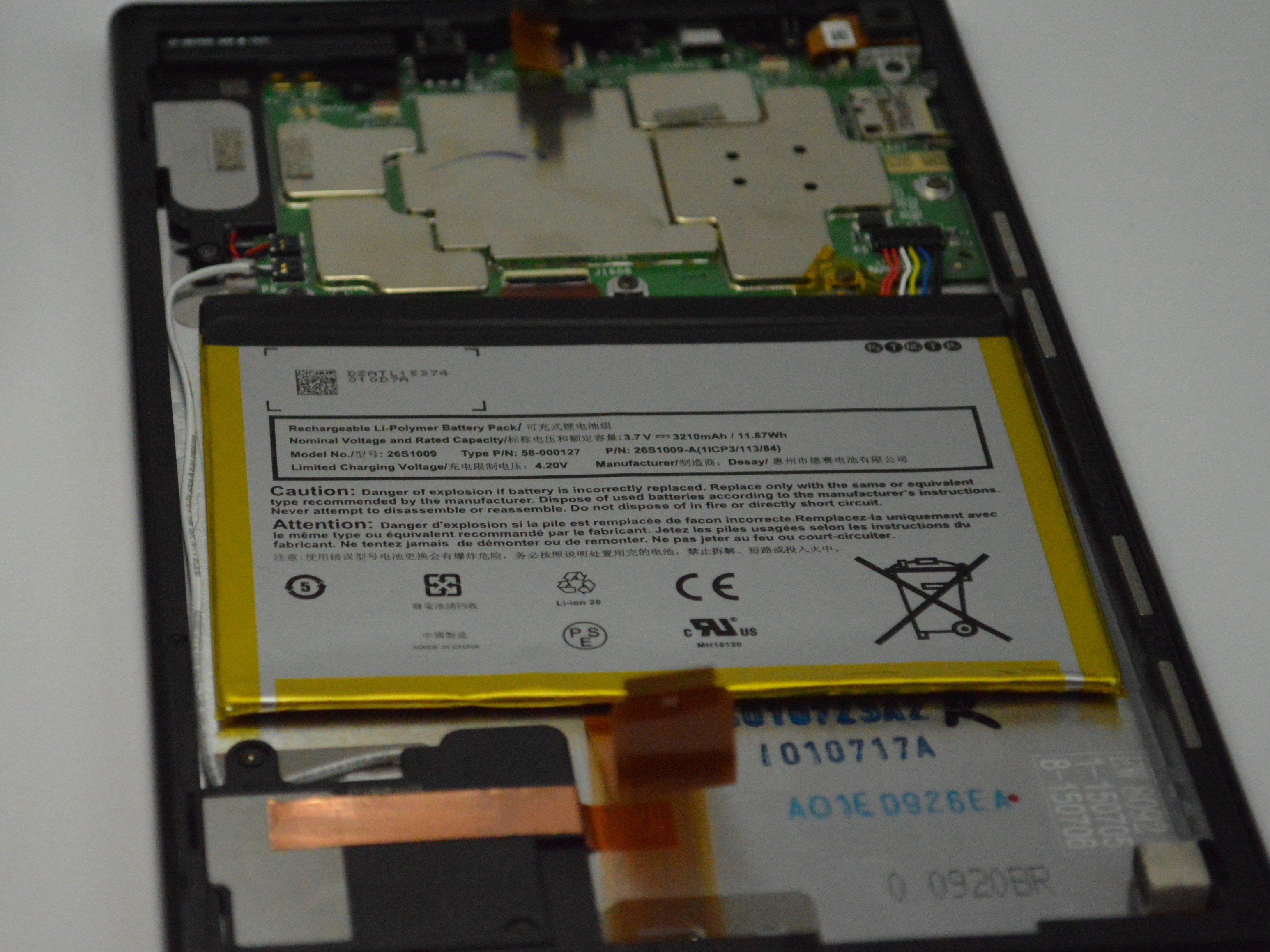 sua3000rm2u battery replacement instructions