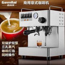 bialetti steam espresso maker instructions