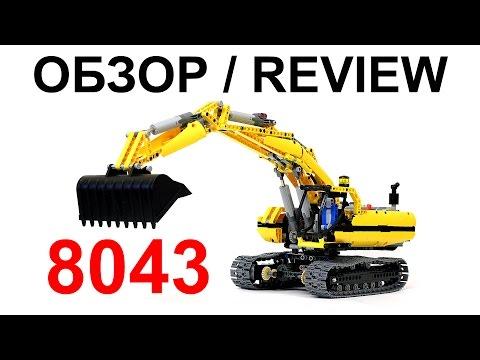 lego technic excavator 8043 instructions